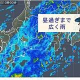 東海 25日昼過ぎまで雨