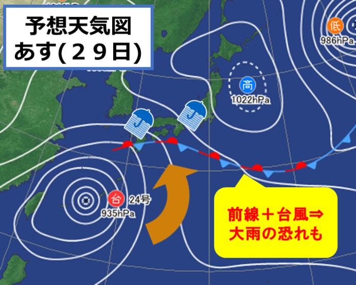 台風が近づく前から大雨に警戒を!