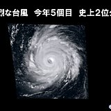 台風24号 週末に沖縄 来週本州に影響か