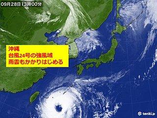台風24号の雨雲 沖縄にかかりはじめる