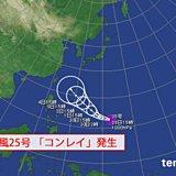 新たに台風25号発生 再び沖縄に接近か