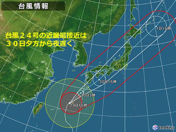 台風24号 近畿最接近は