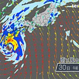 台風24号 沖縄を通過中 厳重警戒を