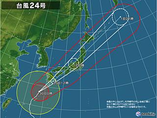 台風24号 奄美を北上中 今後の見通し