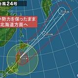 台風24号 強い勢力で三陸沖から北海道へ
