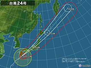 台風24号 30日午後の見通し
