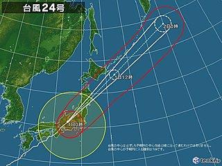 台風24号加速 東北や北海道へ