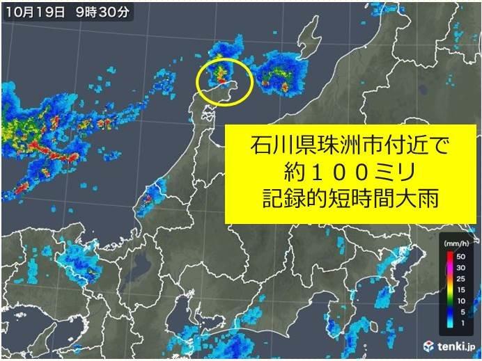 石川県で約100ミリ 記録的短時間大雨