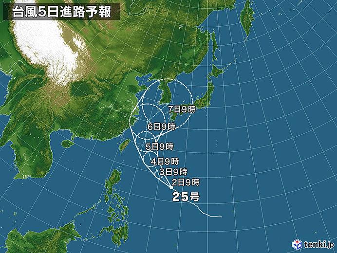 猛烈台風が北上 三連休へ影響か