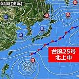 3日 台風25号は沖縄の南へ 前線北上