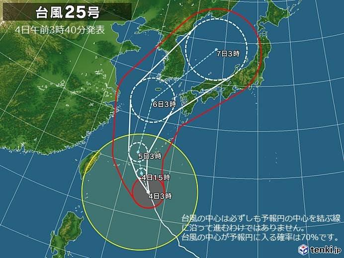 4日 台風25号 夜に沖縄へ最接近(...