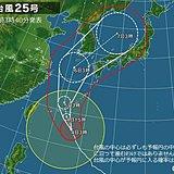 4日 台風25号 夜に沖縄へ最接近