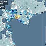 北海道で震度5弱 強い地震