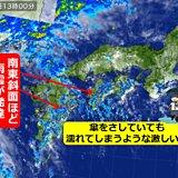 九州や四国で強い雨が断続 激しい雨も