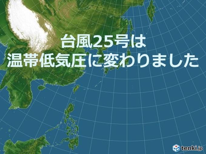 台風25号 温帯低気圧になるも暴風に警戒