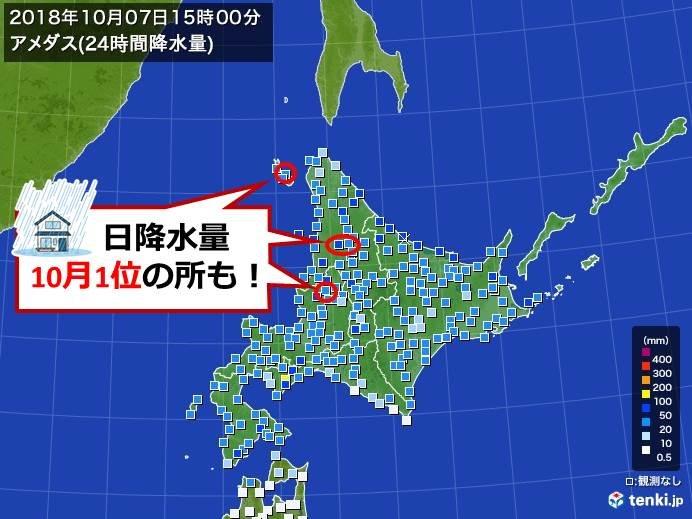 北海道 10月1位の大雨も
