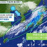 この秋一番の冷たい空気 九州北部