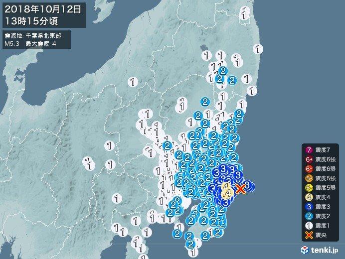 千葉県北東部で震度4の地震
