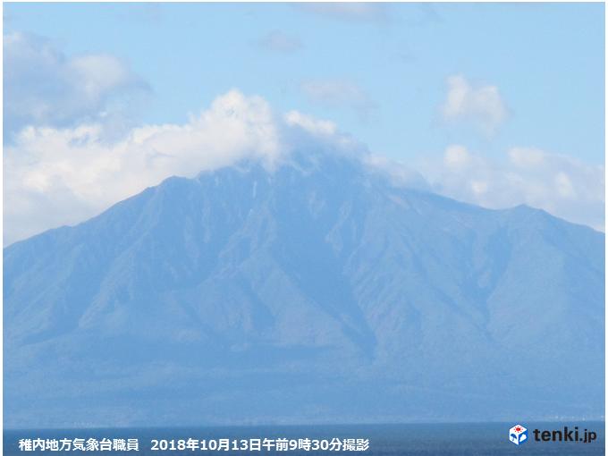 北海道 利尻山でも、うっすら雪化粧!