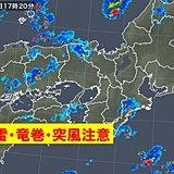 鳥取県で竜巻を目撃 近畿や中国地方不安定