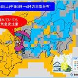関東上空 12月並みの強い寒気 急変注意