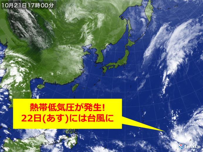 日本のはるか南に台風の卵が発生
