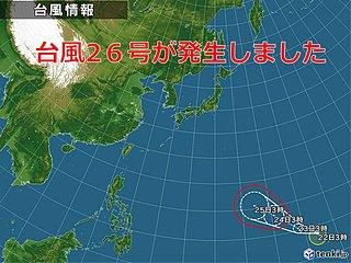 台風26号「イートゥー」が発生