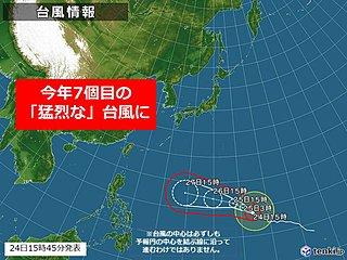 台風26号 猛烈な勢力になりました