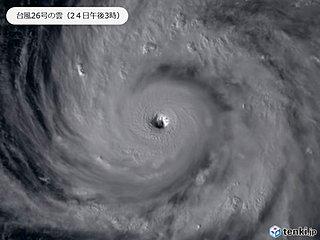 猛烈な台風26号 進路まだ定まらず