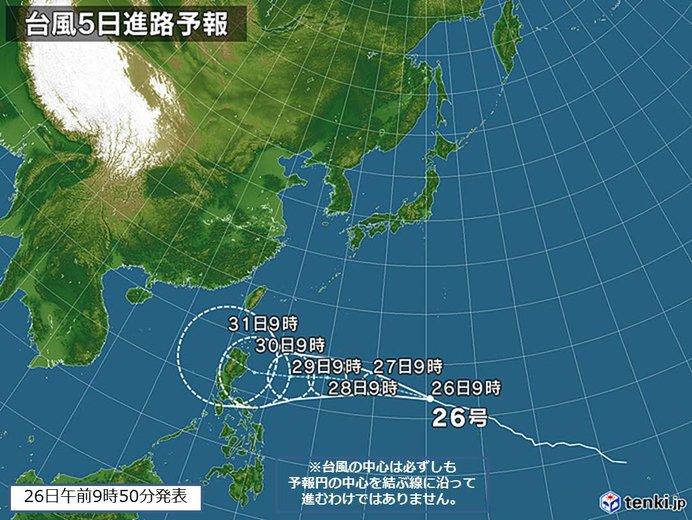 沖縄は強風・高波に注意