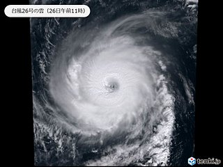 非常に強い台風26号 勢力保ち西進中