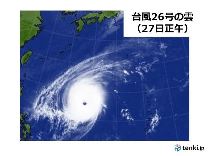 台風26号 再発達「猛烈な」勢力に