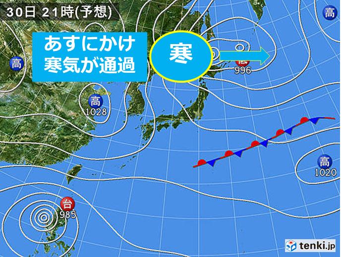 北日本中心に寒気の影響が