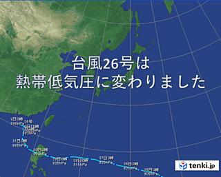 台風26号 熱帯低気圧に変わりました