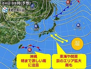 東海や関東 雲のエリア拡大