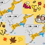4日 晴れる所が多いが 東京は夕方から雨