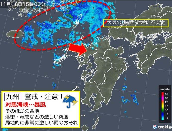 今夜は荒れた天気に注意! 九州