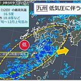 冷たい雨 きょう(12日)の九州