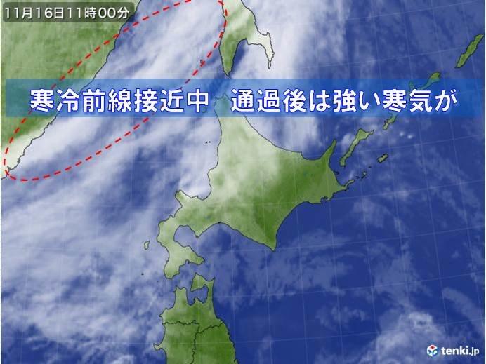 北海道 雨は次第に雪へと変わる