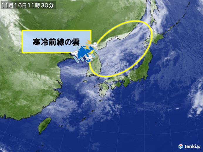 16日前線通過 大気不安定 東北
