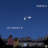 今夜は月と火星が接近 土日はしし座流星群