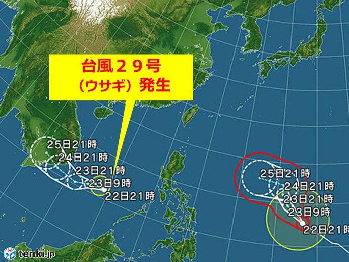 南シナ海で台風29号が発生しました