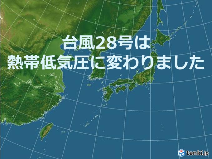 台風28号 熱帯低気圧に