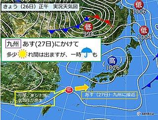 あす(27日)にかけて傘の出番も 九州