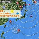 27日関東20度も 沿岸部は午前は雨注意