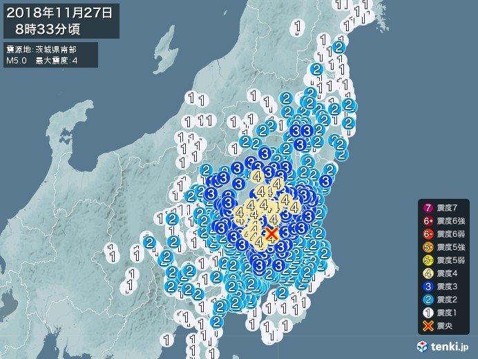 関東地方 震度4の地震