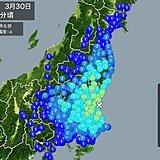 地震 関東と東北で最大震度4