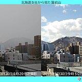 北海道 なごり雪のち青空