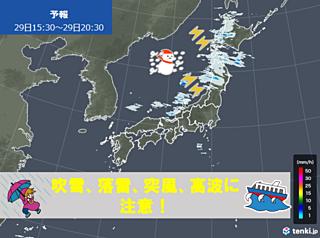 雪強まる ふぶきや落雷に注意 東北