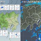 4日 関東 季節感が狂う 気温20度前後